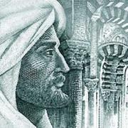 Abderraman fue el creador de Murcia